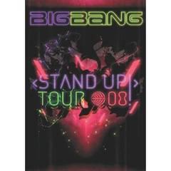 ■DVD『BIGBANGライブ STAND UP TOUR '08』韓国