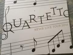 激安!超レア!☆NEWS/QUARTETTO TOUR2016☆初回盤BD4枚組☆超美品