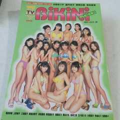 TV BiKiNi テレビ ビキニ