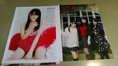 SKE48・木本花音・グラビア雑誌・切抜き・6P。