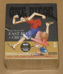 新品 ワンピースONE PIECE Log Collection SET EAST BLUE to CHOPPER