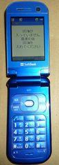 softbankソフトバンク820TコドモバイルGPSカメラ324万