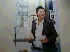 タッキー&翼/中居正広[winkup]切り抜き(2009年5月号)