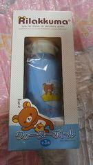 ★リラックマ★ウォーターボトル★500ml★ブルー