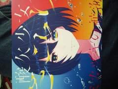買ったぜ!酸欠少女さユり1stアルバム「ミカヅキの航海」初回