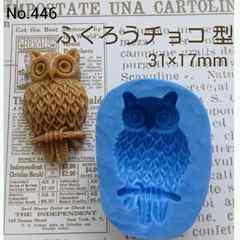 スイーツデコ型◆ふくろうチョコ◆ブルーミックス・レジン・粘土