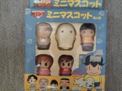 少年アシベミニマスコット指人形5種