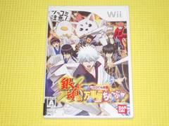 Wii★銀魂 万事屋ちゅ〜ぶ ツッコマブル動画