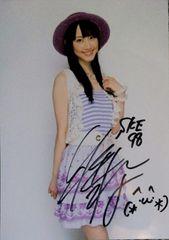 松井玲奈・直筆サイン入L判生写真�@ SKE48卒業 東海ウォーカー当選品