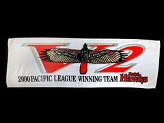 【Daiei Hawks】2000 PACIFIC LEAGUE WINNING TEAM