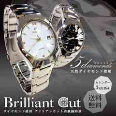 ダイヤモンド ブリリアンカット 腕時計 日本製ムーブメント