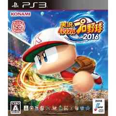 PS3》実況パワフルプロ野球2016 [171001651]