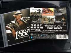 issa chosen soldier dvd付き 初回盤 美品