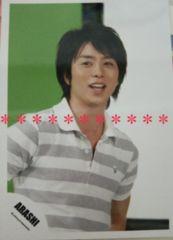 レア◆嵐 櫻井翔 公式写真*2008*OneLove[os-1]