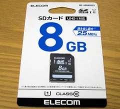 新品★ELECOM Class10 UHS-�TCPRM SDHCカード 8GB MF-SD08GU25
