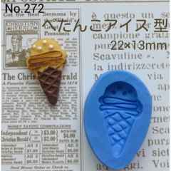 スイーツデコ型◆ぺたんこアイス◆ブルーミックス・レジン・粘土