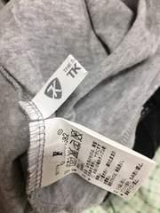 TKタケオキクチにて購入グレー半袖オシャレTシャツフリーサイズ
