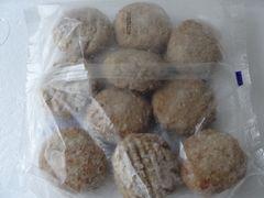 ☆人気爆発  チーズ入りハンバーグ  60g×10個 冷凍