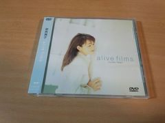 岩男潤子DVD「alive films」PV集●