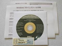DELL Windows 7 Professional SP1 64Bit & OEMキー 解説書付