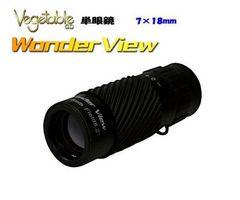 ☆Vegetable/ベジタブル 7倍単眼鏡 7×18mm