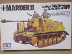 1/35 タミヤ ドイツ軍 対戦車自走砲 マーダー�U