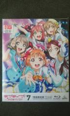 Blu-ray+CDラブライブ!サンシャイン!!/特装限定版�F巻