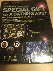 APEエイプ/smart付録 缶バッチ マスク