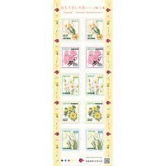 *H30.おもてなしの花シリーズ第11集 グリーティング切手 62円切手