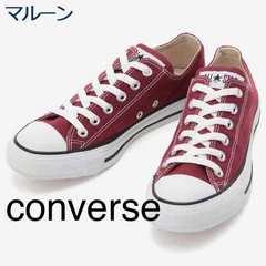 #CONVERSE コンバース キャンバススニーカー
