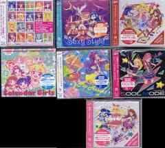 アイカツ! 新品CD7枚セット 初回生産アイカツ!カード付