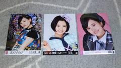 [早い者勝ち]HKT48AKB48兒玉遥☆公式生写真〜まとめ6枚セット!
