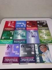 <送無>鮎川哲也作品×30冊セット(帯付21冊*初版/第一刷25冊)廃本