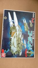 宇宙戦艦ヤマト ミサイル艦ゴーランド1980