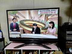 三菱電機 レアル40inch 液晶テレビ