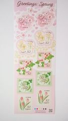 *H31.春のグリーティング切手 82円 シール切手/菜の花イチゴ桜チューリップ