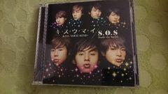 Kis-My-Ft2「キ・ス・ウ・マ・イ-KISS YOUR MIND-/S.O.S」初回DVD付