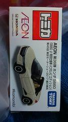 トミカ イオン 36 限定品 ホンダS660 特別仕様コモレビエディション 未開封 新品