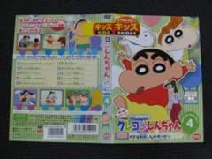 ● クレヨンしんちゃん TV傑作選 4 第7弾シリーズ