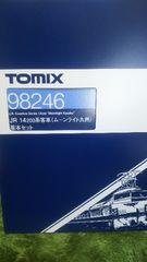 Nゲージ新品未使用TOMIX98246JR14-200系客車(ムーンライト九州)基本セット