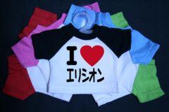 I LOVE ミニTシャツ エリシオン 各色有り