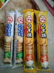 1円スタート(^o^)vお菓子福袋入札後増えます!