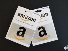 Amazonギフト券27000円分 アマゾンギフト券☆モバペイ各種対応