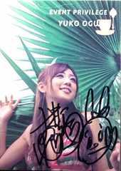 Produce-PREMIUM.2010 小倉優子・直筆サインカード  EVENT.02