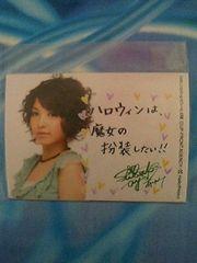 コレクションリフィール付属写真・L判1枚 2007.10.12/柴田あゆみ