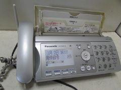 17722☆1スタ☆Panasonic/パナソニック パーソナルファックス KX-PW507DL