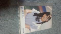 STU48 大好きな人 劇場盤特典写真 沖侑果