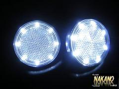 LEDレフランプ★ステップの丸型反射板をLEDに★C/ホワイト