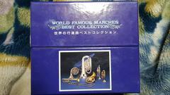世界の行進曲ベストコレクション 8枚組BOX ブラスバント