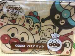 ☆非売品&未開封☆アンパンマン☆フロアマット☆すかいらーく☆
